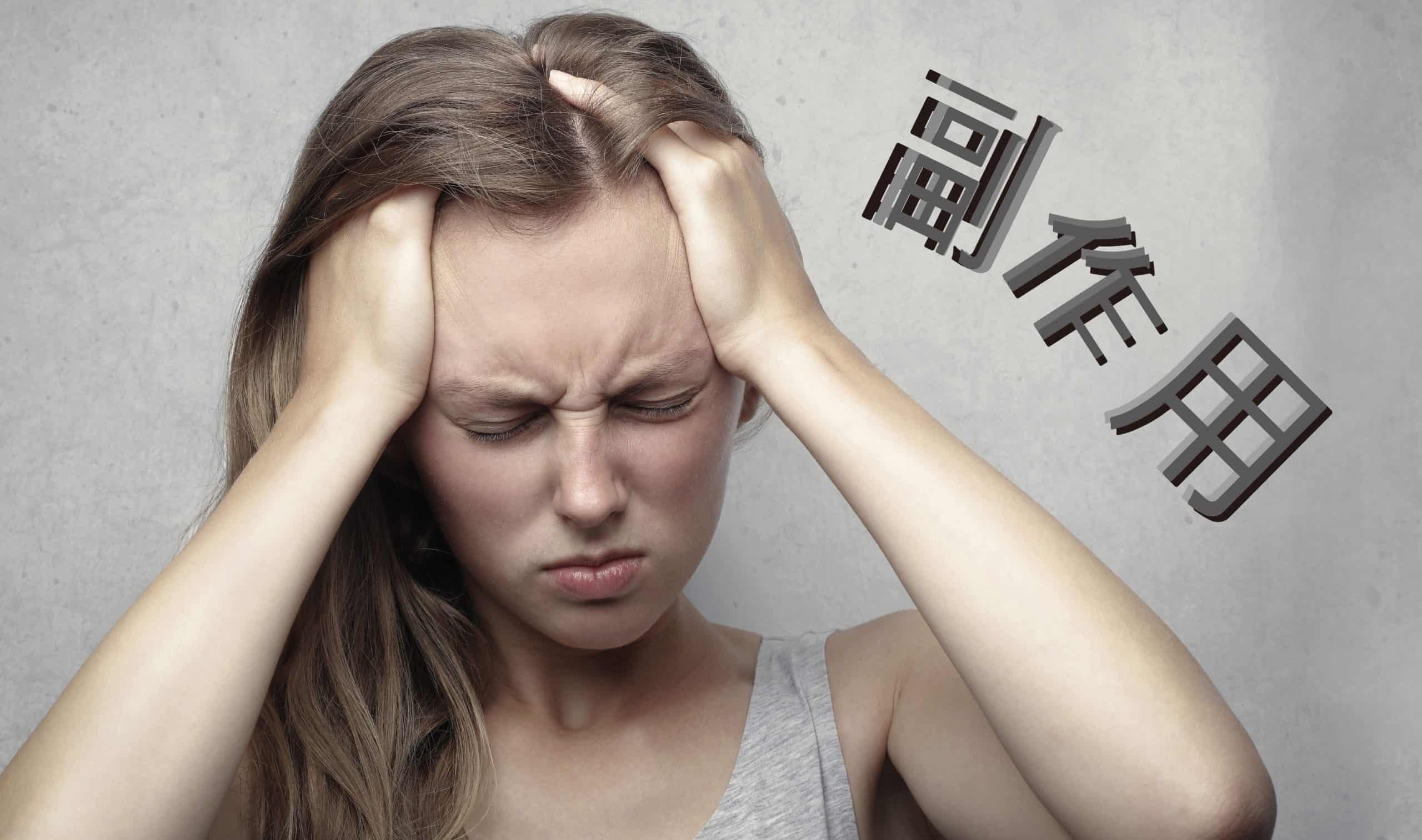 HPV疫苗副作用有那些嗎?子宮頸癌疫苗注意事項有這些!!